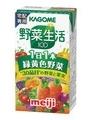 明治KAGOME野菜生活100 一日分の緑黄色野菜